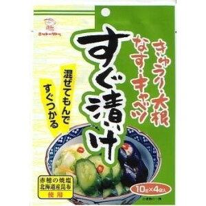 日東食品工業 すぐ漬け 10g×4袋