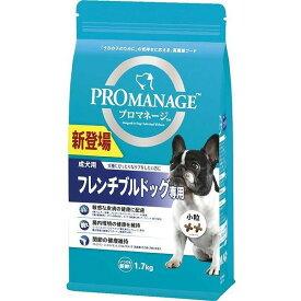プロマネージ 成犬用 フレンチブルドッグ専用 1.7kg 犬 ドッグフード