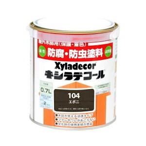 キシラデコール エボニ  0.7L