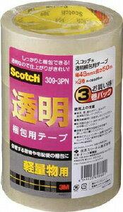 3Mジャパン 透明梱包テープ3個パック 309−3PN