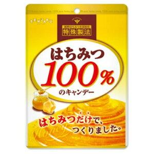 扇雀飴 はちみつ100%のキャンデー 51g 特殊製法 純粋はちみつ