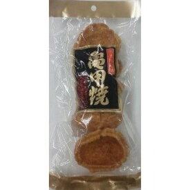 大宮製菓 亀甲焼 6枚 せんべい お茶菓子 醤油味