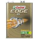 Castrol(カストロール) EDGEエッジ RS アールエス 10W-50 SN