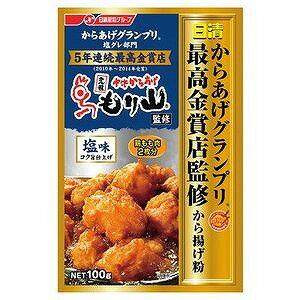 日清フーズ  からあげグランプリ最高金賞 から揚げ粉塩味 100g