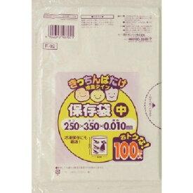 日本サニパック きっちんばたけ保存袋 中 増量 100枚