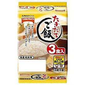 テーブルマークたきたてご飯(540g(180g×3食))