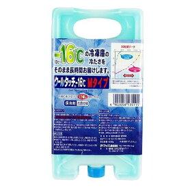 ダイアックス クールタッチ -16℃ ※Mサイズ 抗菌仕様 保冷剤 レジャー アウトドア 冷凍 くり返し
