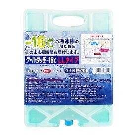 ダイアックス クールタッチ -16℃ ※LLサイズ 抗菌仕様 保冷剤 レジャー アウトドア用品 冷凍 くり返し利用