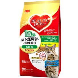 日本ペット ビューティープロ キャット 猫下部尿路の健康維持 低脂肪 1歳から 560g(80g×7袋)
