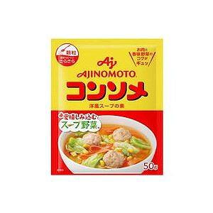 味の素KK コンソメ 顆粒タイプ 袋 50g
