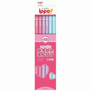 トンボ かきかた鉛筆 プレーン柄 ピンク 4B