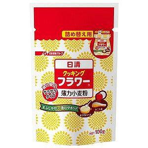 日清フーズ クッキングフラワー詰め替え用 100g