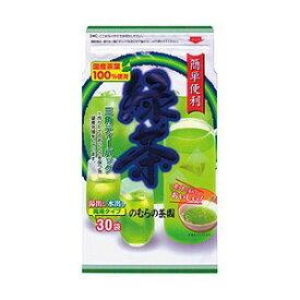 のむらの茶園 緑茶ティーバッグ