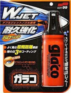 ソフト99 ダブルジェットガラコ耐久強化
