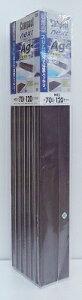 コンパクト風呂ふたネクストAG M−12