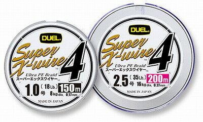 デュエル スーパーXワイヤー4 200m 3.0号 5色