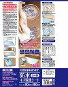明和グラビア 防水キズ保護シート 1帖用 サイズ(約)90cm×180cm 配色:透明 品番:BKR-90180