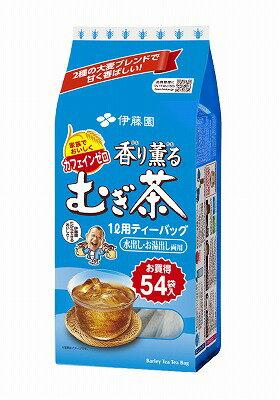 伊藤園 香り薫るむぎティーバッグ54袋