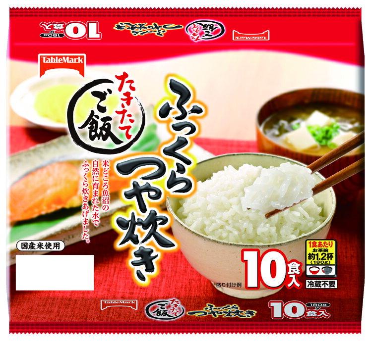 国産 おいしいお米 簡単お米 簡易 米 手軽 米テーブルマーク お買い得 たきたてご飯 ふっくらつや炊き10食 180g×10食