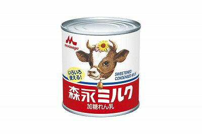 森永乳業 練乳 缶入り