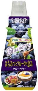 正栄 はちみつとフルーツの恵み ブルーベリー240g(ポリ)