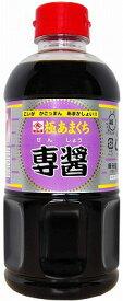 味が深まる 醤油 鹿児島醤油 田舎醤油 甘い醤油 刺身醤油 専醤 500ml