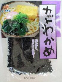 前島食品 カットわかめ25g