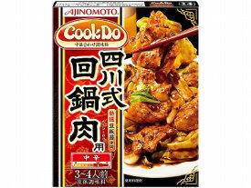 味の素CookDo 24 四川式回鍋肉用