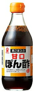 九州 甘口 ポン酢 ぽん酢 甘い 黒ごま 香ばしい フジジン 甘口ぽん酢 360ml