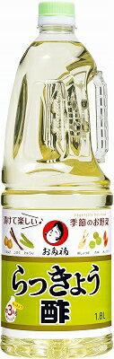 オタフク らっきょう酢 1.8L