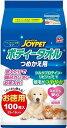 ペット お手入れ 犬 猫 JOYPET ボディータオル ペット用 お徳用 詰替用 100枚入