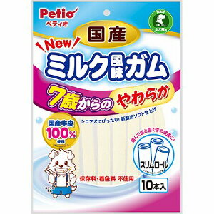 ペティオ NEW 国産 ミルク風味ガム 7歳からのやわらか スリムロール 10本入