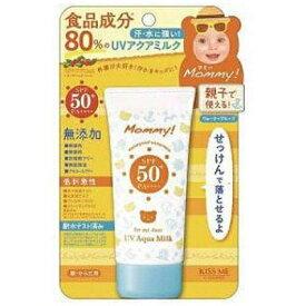 日焼け止め 赤ちゃん日焼け止め UVケア マミー UVアクアミルク 50g
