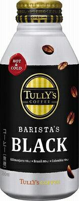 伊藤園 TULLY'S COFFEE(タリーズコーヒー) BARISTA'S BLACK(バリスタズブラック) ボトル缶391ml