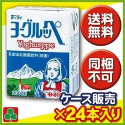 1本約79円送料無料同梱不可大人気乳酸飲料南日本酪農協同デーリィヨーグルッペ200ml×24本
