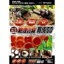 【昆虫ゼリー広口タイプ】フジコンB−161ワイドカップ樹液の森育成50P