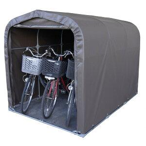 自転車収納 物置 自転車ハウス 自転車収納 南栄工業 サイクルハウス 3台用SB 一式 (骨組み+シート)