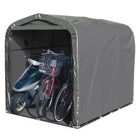 自転車ハウス 自転車収納 送料無料 南栄工業 サイクルハウス  3台用 GU 一式 (骨組み+シート)