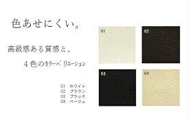 数量限定!Leather(レザー)フロアー畳 60x60cm【全4色】【置き畳 置き畳み 畳 ユニット ユニット畳 フローリング 敷くだけ マット い草ラグ 縁なし 国産 人気 高級】
