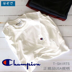 【メール便送料無料】チャンピオン Tシャツ レディース メンズ 半袖 半そで Champion 無地 USA規格 ビッグシルエット シャツ ブランド t425 champ1700 セール 2020 春夏 新作