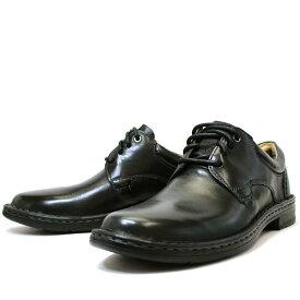 送料無料 CLARKS クラークス ビジネスシューズ 靴 革靴 ブラック プレーントゥ 本革 レザー ブランド 26137771 メンズ 男性 通勤