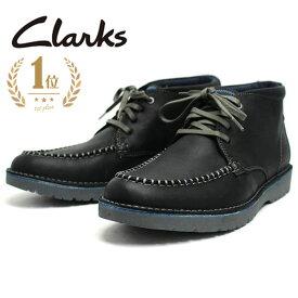 【10/20限定全品ポイント5倍】楽天1位 クラークス チャッカブーツ Clarks Vargo Apron 26138812 メンズ 男性 紳士 カジュアル 靴 ブーツ ブラック 黒 レザー 革靴 【あす楽】【送料無料】【並行輸入品】