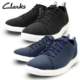 【23,24,25日ポイント3倍】クラークス Clarks スニーカー 紳士靴 メンズ カジュアルシューズ クラウドステッパーズ Step Verve Lo メンズ ブランド カジュアル スポーツ ウォーキング 靴 紐靴 レースアップ 男性向け