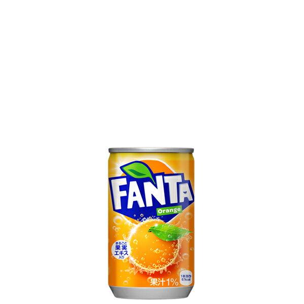 ファンタオレンジ ファンタ 160ml缶 30本入り 2ケース 60本 送料無料 コカ・コーラ社直送 コカコーラ 4902102035439