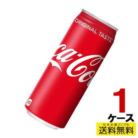 コカコーラ 500ml缶 24本入り×1ケース 送料無料 コカ・コーラ社直送 4902102042970 2021
