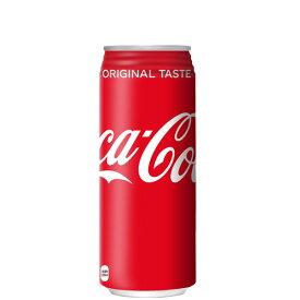 【値引きクーポン配布中】コカコーラ 500ml缶 24本入り×1ケース 送料無料 コカ・コーラ社直送 4902102042970 2021