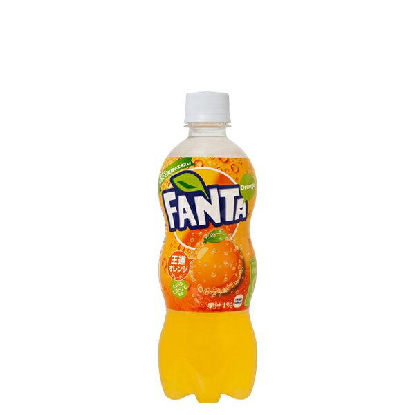ファンタオレンジ ファンタ 500mlPET ペットボトル 24本入り 2ケース 48本 送料無料 コカ・コーラ社直送 コカコーラ 4902102076401