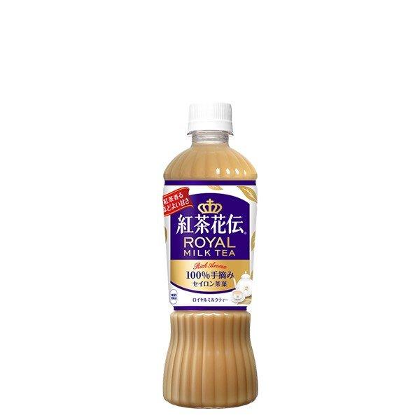 紅茶花伝 ロイヤルミルクティ 470mlPET ペットボトル 24本入り 2ケース 48本 送料無料 コカ・コーラ社直送 コカコーラ 4902102097048
