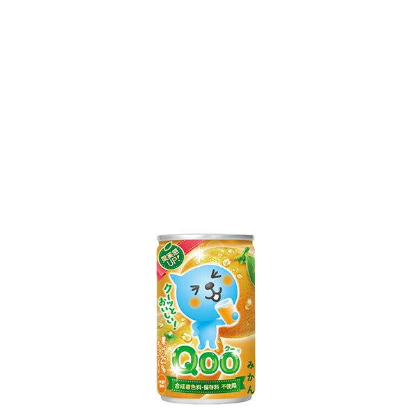 ミニッツメイド Qoo わくわくオレンジ オレンジジュース 160g缶 30本入り 2ケース 60本 送料無料 コカ・コーラ社直送 コカコーラ 4902102100175