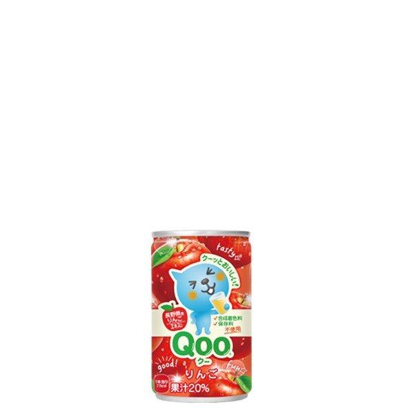 ミニッツメイド Qoo わくわくアップル りんごジュース 160g缶 30本入り 2ケース 60本 送料無料 コカ・コーラ社直送 コカコーラ 4902102100274